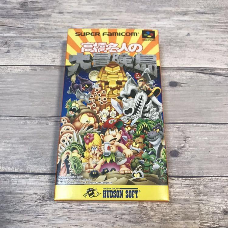 現品限り 新品 未開封 スーパーファミコン 高橋名人の大冒険島 SFC ソフト 任天堂 ゲーム デッドストック ジョーアンドマック_画像1