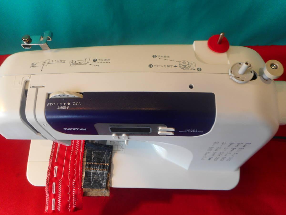 専門店より ブラザーCPS42 HS301 軽量コンパクト 美品 薄地~ジーンズ5枚OK_画像4