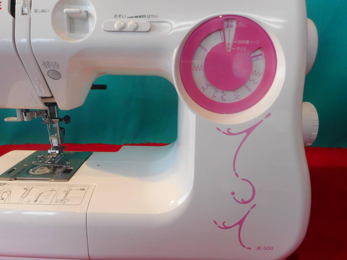 専門店より ジャノメ664 JE-500 新品同様 美品 コンパクトでパワフル ジーンズ5枚OK_画像4
