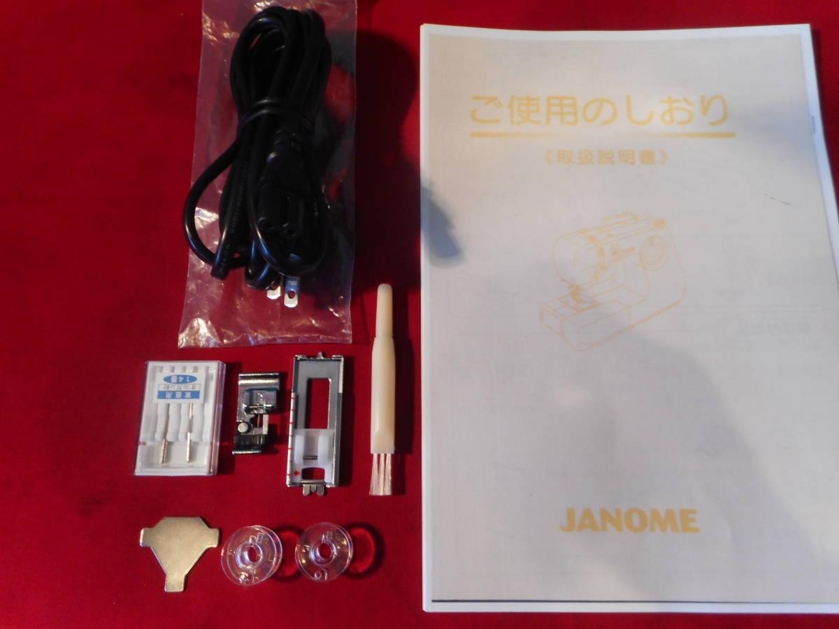 専門店より ジャノメ664 JE-500 新品同様 美品 コンパクトでパワフル ジーンズ5枚OK_画像5