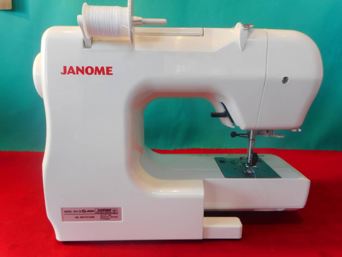 専門店より ジャノメ664 JE-500 新品同様 美品 コンパクトでパワフル ジーンズ5枚OK_画像7