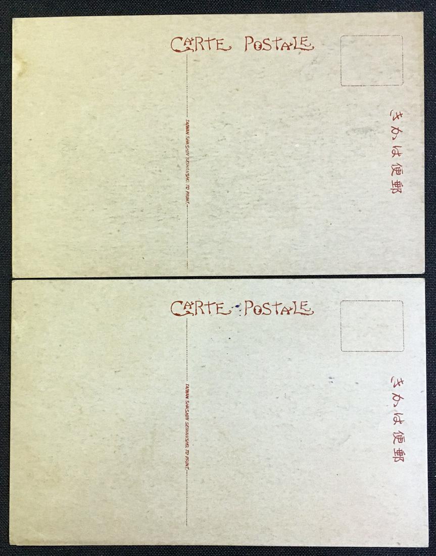 ◆戦前絵葉書28◆台湾 台南日本聖公会堂新築落成記念2枚 大正15年 スタンプ 全景・牧師館 古写真_画像2