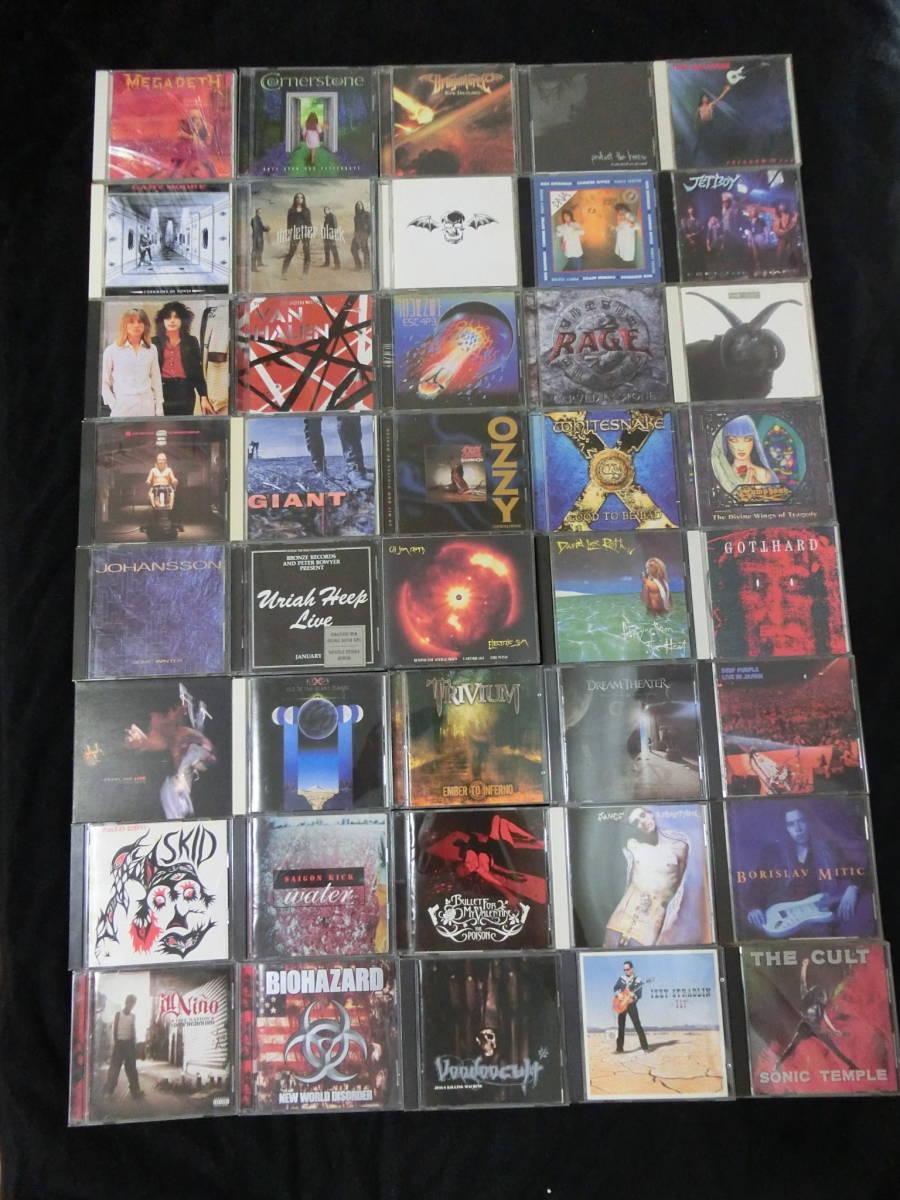 hard rock/ heavy metal多数!レア盤含めバラエティーにCD40枚セット!まとめ売り!送料無料!