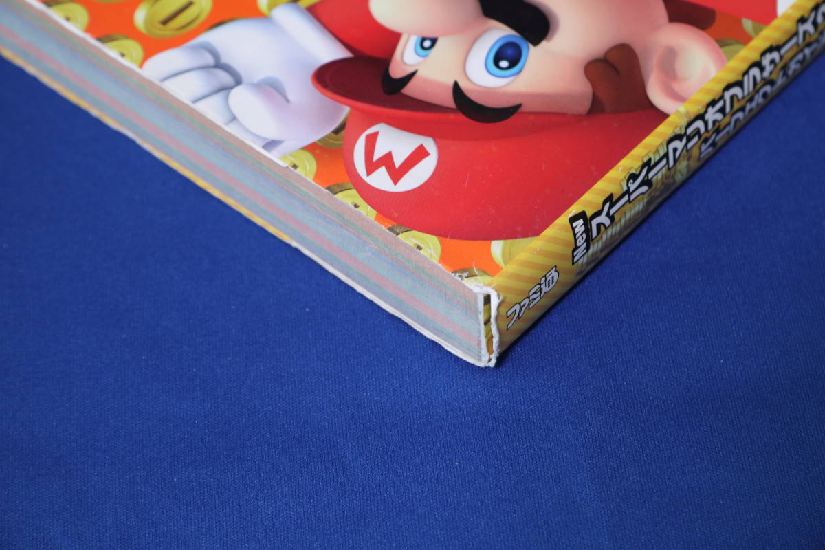 中古 New スーパーマリオブラザーズ 2 - 3DS ガイドブック付_画像4