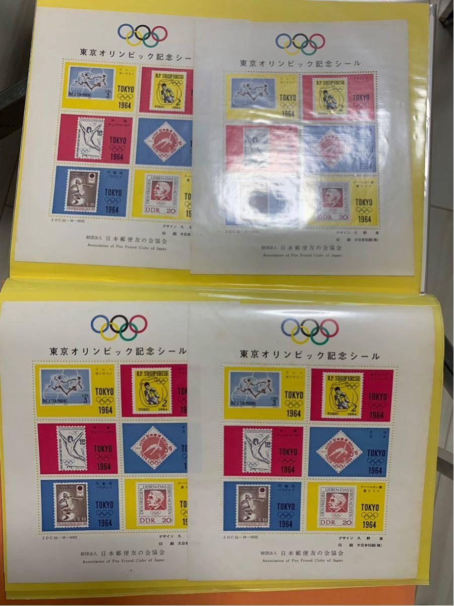 美品 未使用 全シート 記念切手 まとめて 大量 額面約358460円分 ファイル管理分 おまけ付き☆_画像6