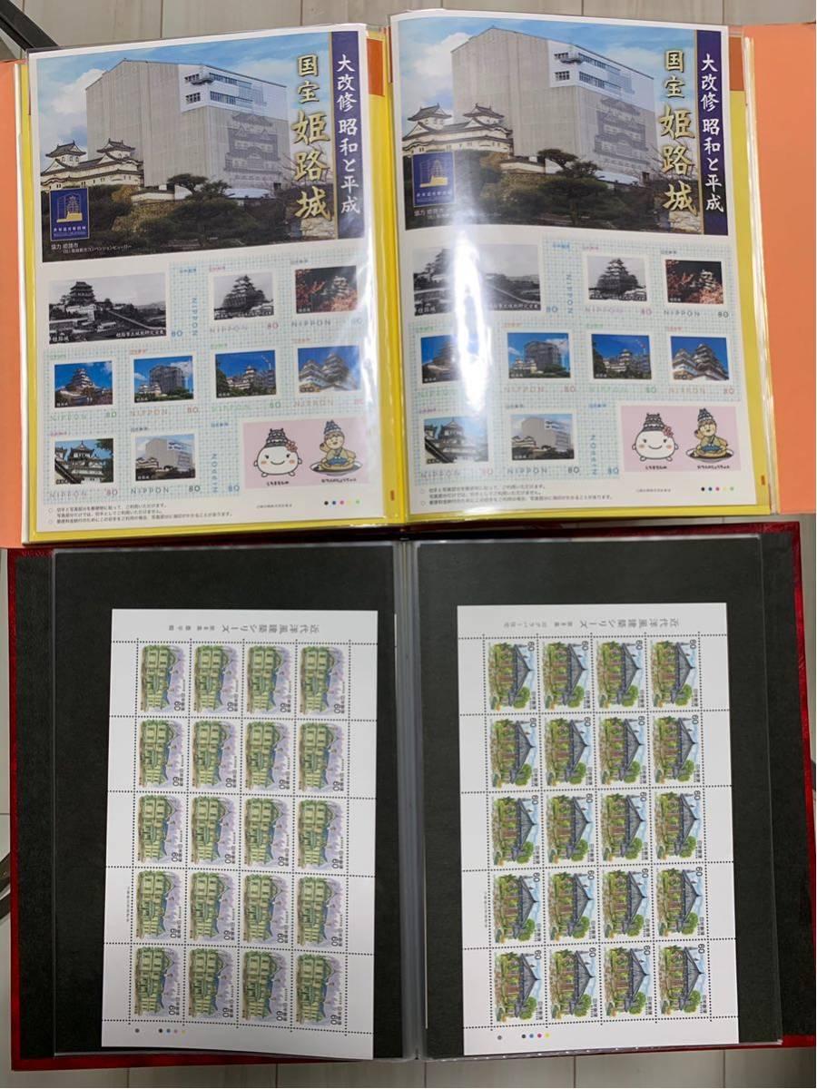 美品 未使用 全シート 記念切手 まとめて 大量 額面約358460円分 ファイル管理分 おまけ付き☆_画像4