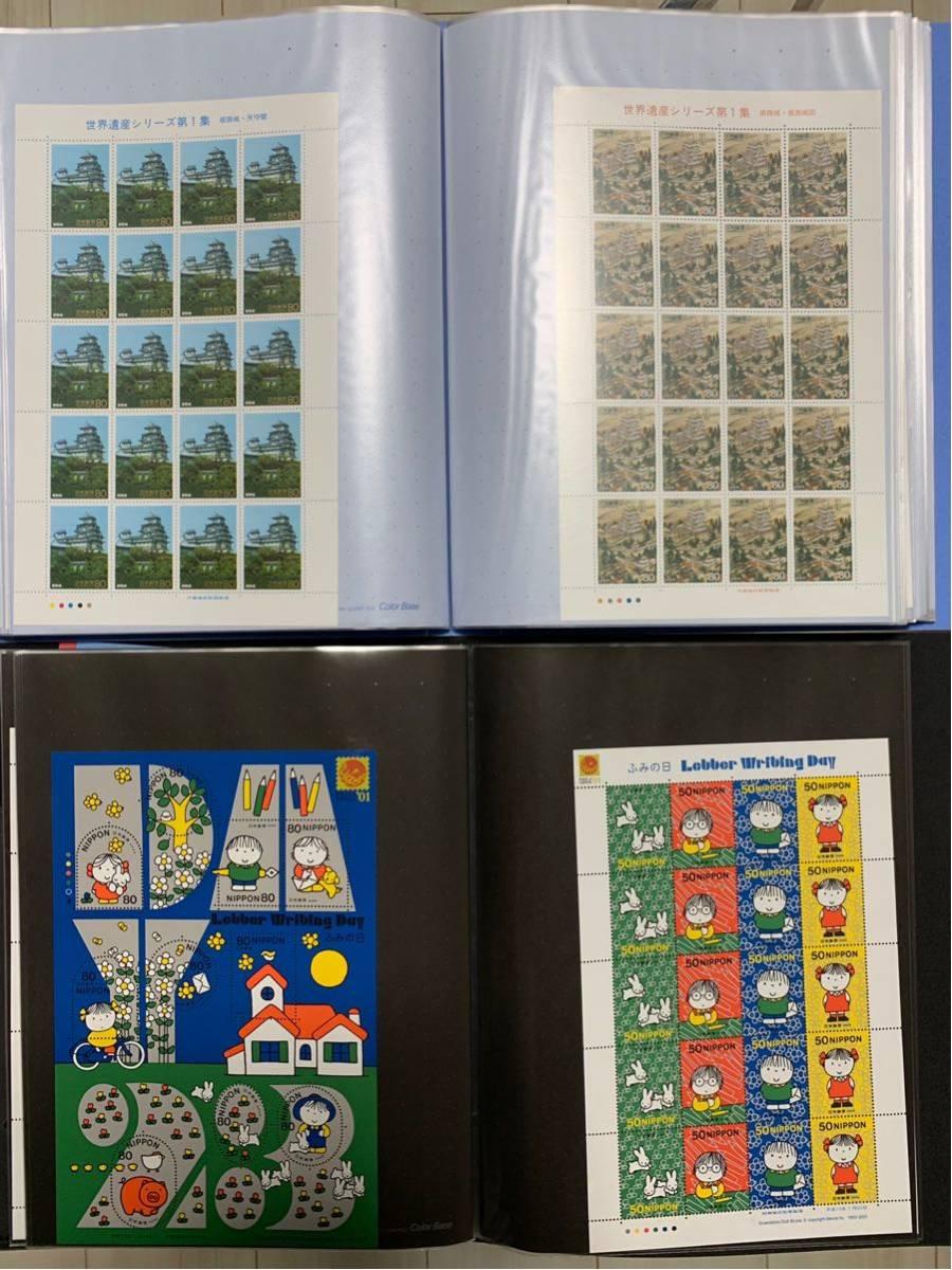 美品 未使用 全シート 記念切手 まとめて 大量 額面約358460円分 ファイル管理分 おまけ付き☆_画像3