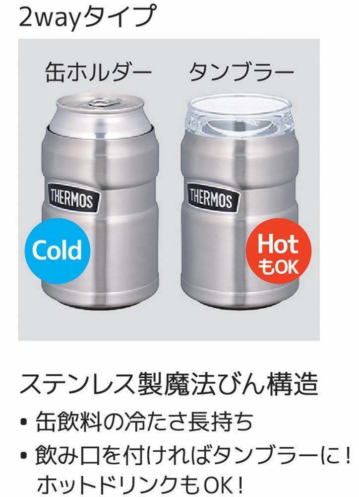 サーモス アウトドアシリーズ 保冷缶ホルダー ステンレス 350ml缶用 2wayタイプ ROD-002 S キャンプ アウトドア バーベキュー 普段使いに_画像6
