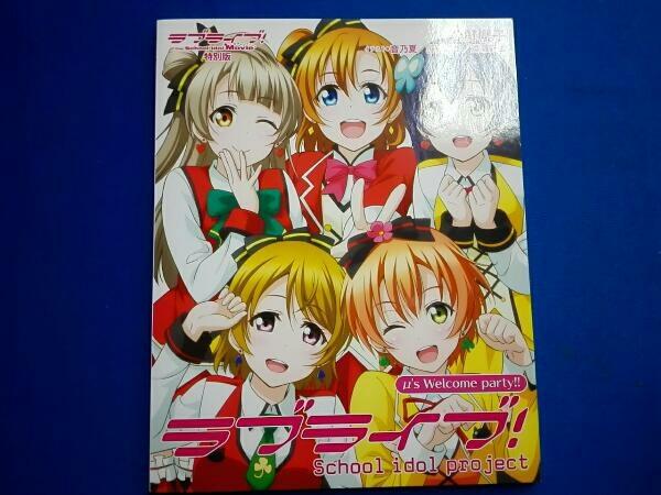 ラブライブ!The School Idol Movie(特装限定版)(Blu-ray Disc)_画像4