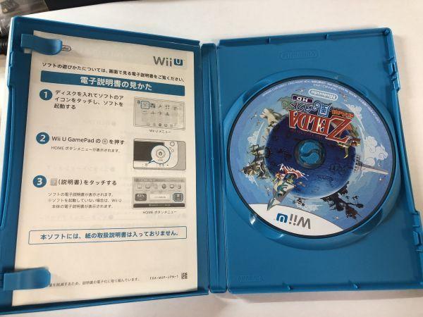 DH167-0616-038 【中古】WiiU ゼルダの伝説 風のタクト HD_画像2