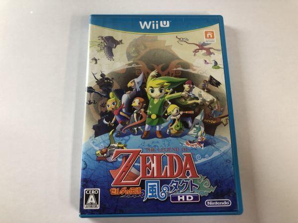 DH167-0616-038 【中古】WiiU ゼルダの伝説 風のタクト HD