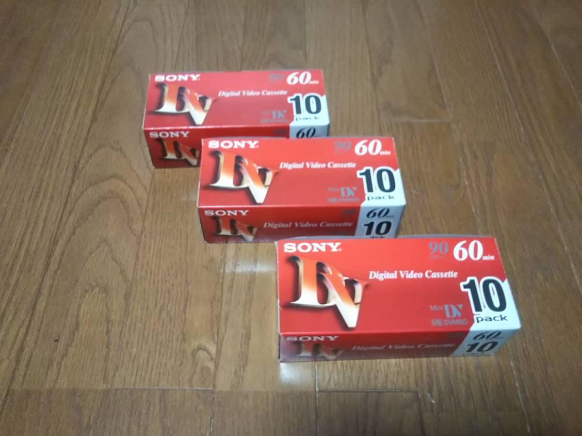 新品・未使用 SONY mini DV テープ 計39本 ソニー ミニ DV60分 30本 80分9本_画像4