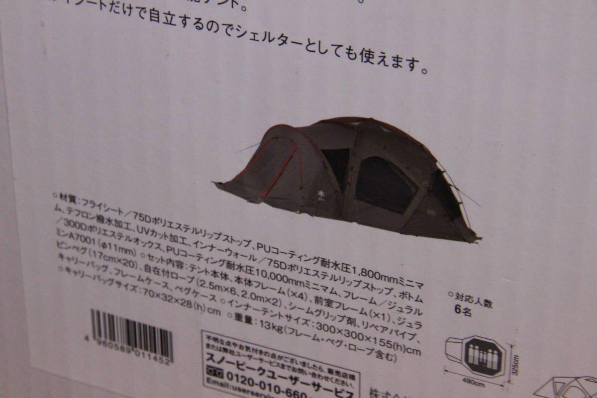 1円 限定 *【4924】スノーピーク 60周年記念 ドックドーム Pro.6 SD-510 snowpeak リップストップ テント シェルター キャンプ_画像4