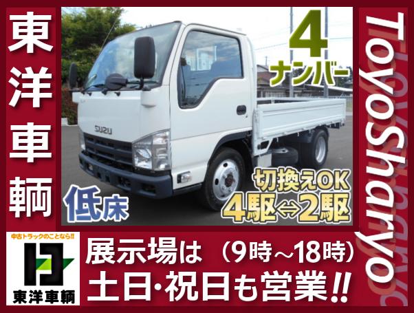 「[平ボディ] H24 エルフ 4WD⇔2WD 低床 積載1.5t 距離浅 準中型免許可」の画像1