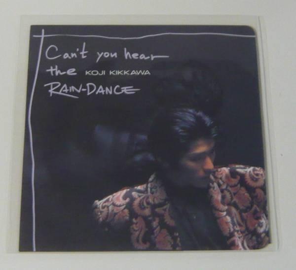 『7''』吉川 晃司/CAN'T YOU HEAR THE RAIN DANCE/A_画像1
