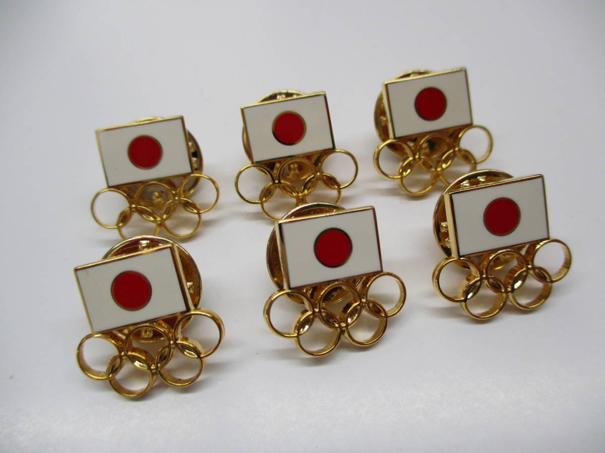 H2287棚21 JOC★日本オリンピック委員会 公式ピンバッジ ゴールド:6個セット!!
