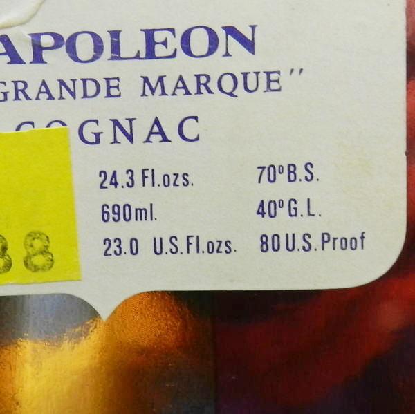 ■ 古酒 CAMUS NAPOLEON カミュ ナポレオン 690ml とたぶん700ml 40度 コニャック 未開栓!_画像6