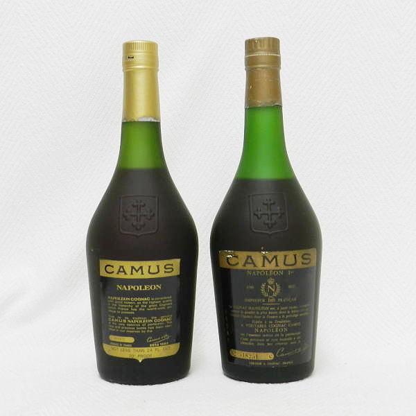 ■ 古酒 CAMUS NAPOLEON カミュ ナポレオン 690ml とたぶん700ml 40度 コニャック 未開栓!_画像3