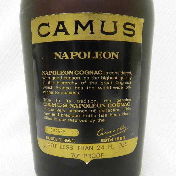 ■ 古酒 CAMUS NAPOLEON カミュ ナポレオン 690ml とたぶん700ml 40度 コニャック 未開栓!_画像5