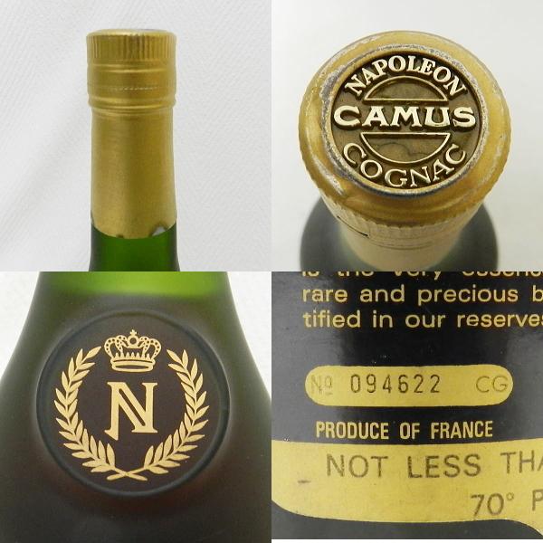 ■ 古酒 CAMUS NAPOLEON カミュ ナポレオン 690ml とたぶん700ml 40度 コニャック 未開栓!_画像7