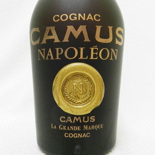 ■ 古酒 CAMUS NAPOLEON カミュ ナポレオン 690ml とたぶん700ml 40度 コニャック 未開栓!_画像8