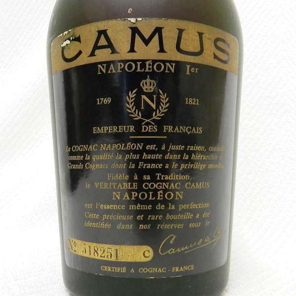 ■ 古酒 CAMUS NAPOLEON カミュ ナポレオン 690ml とたぶん700ml 40度 コニャック 未開栓!_画像9