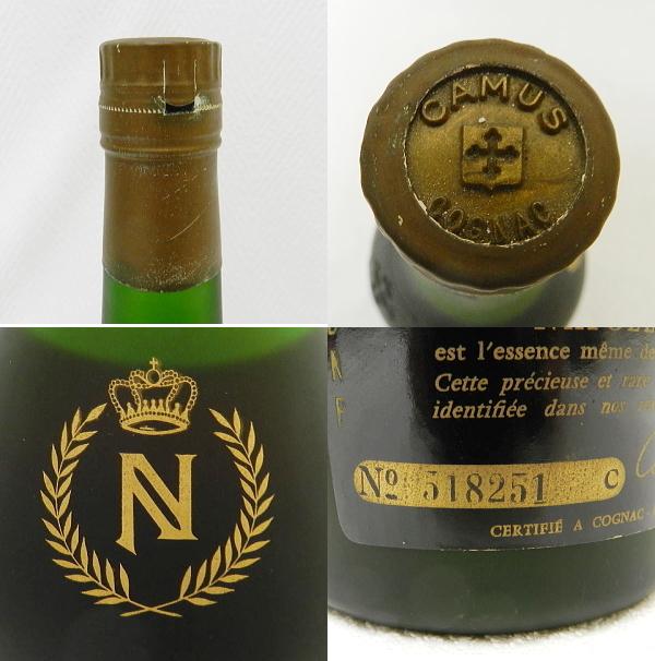 ■ 古酒 CAMUS NAPOLEON カミュ ナポレオン 690ml とたぶん700ml 40度 コニャック 未開栓!_画像10