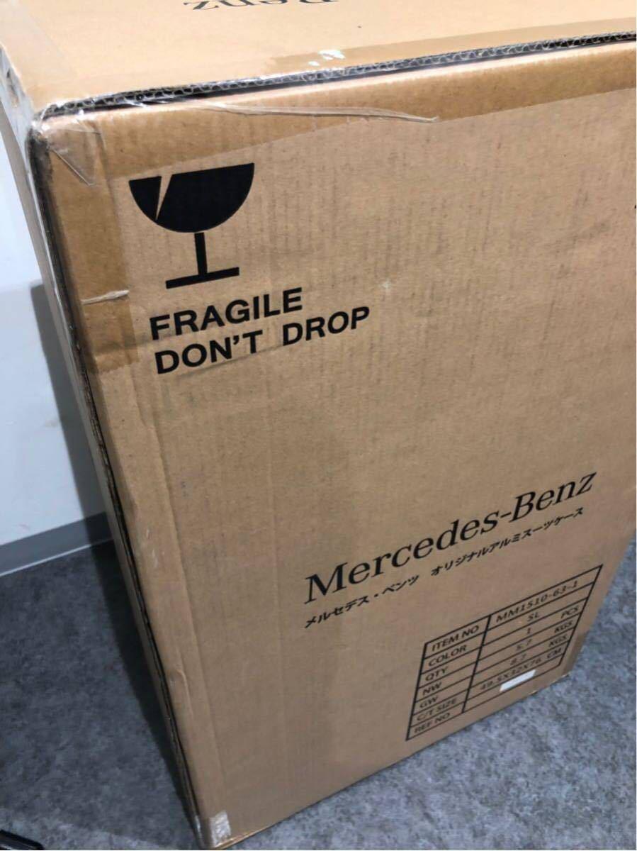 新品 大容量65L 未開封元箱入 メルセデス・ベンツ オリジナル アルミ キャリーケース アルミスーツケース