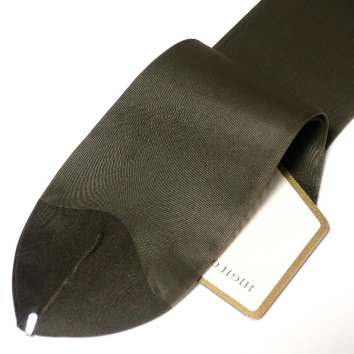 茶色 ナイロン 100% 靴下 4足 25cm 紳士 男性 メンズ ハイソックス ブラウン シースルー 薄手 ハイゲージ ストッキング まとめて 夏物_画像4