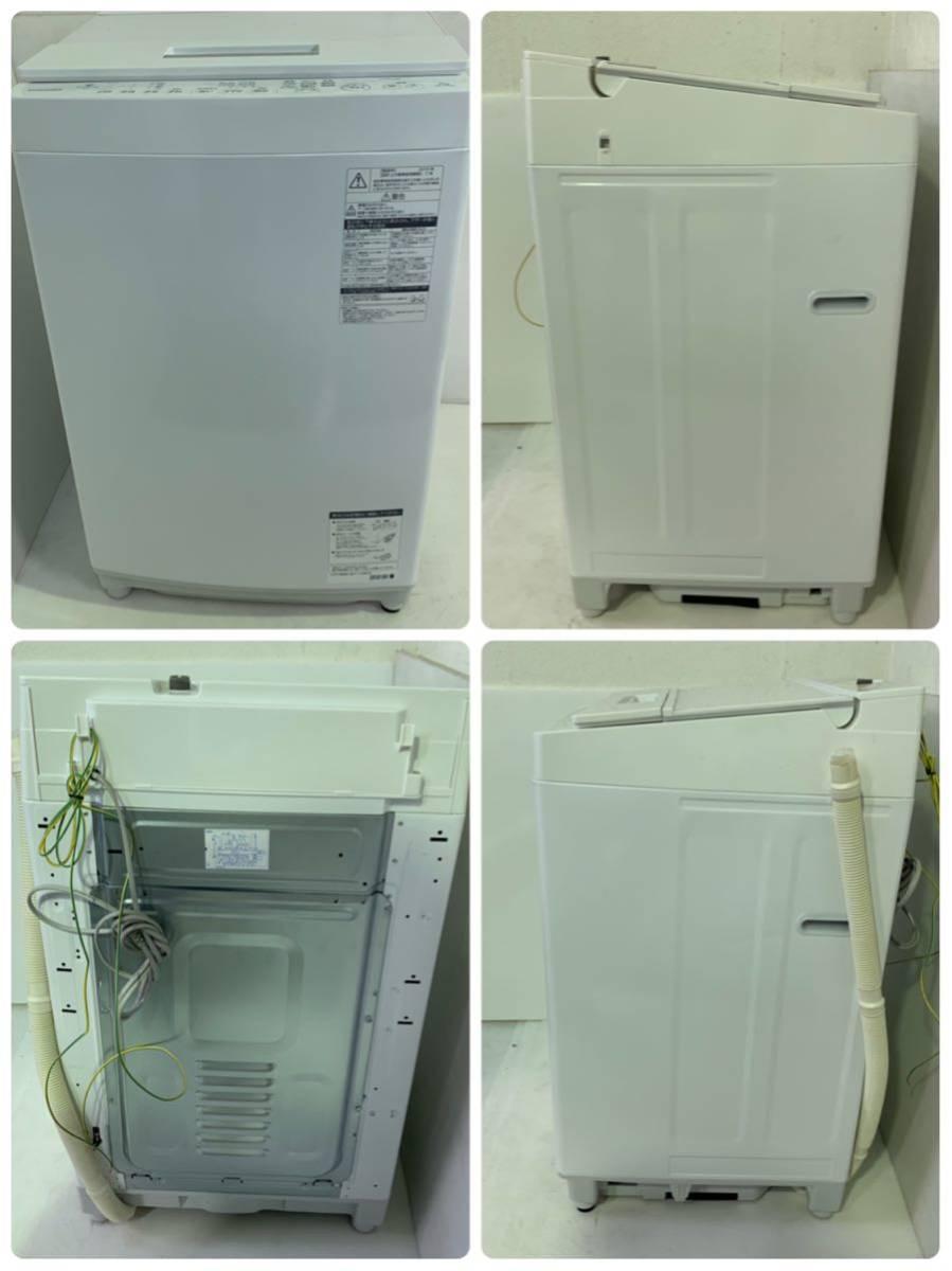 格安!美品 TOSHIBA東芝 AW-7D7 2019年製 ZABOON全自動 洗濯機 7kg ホワイト系 取説/付属品 有 動作確認OK_画像7