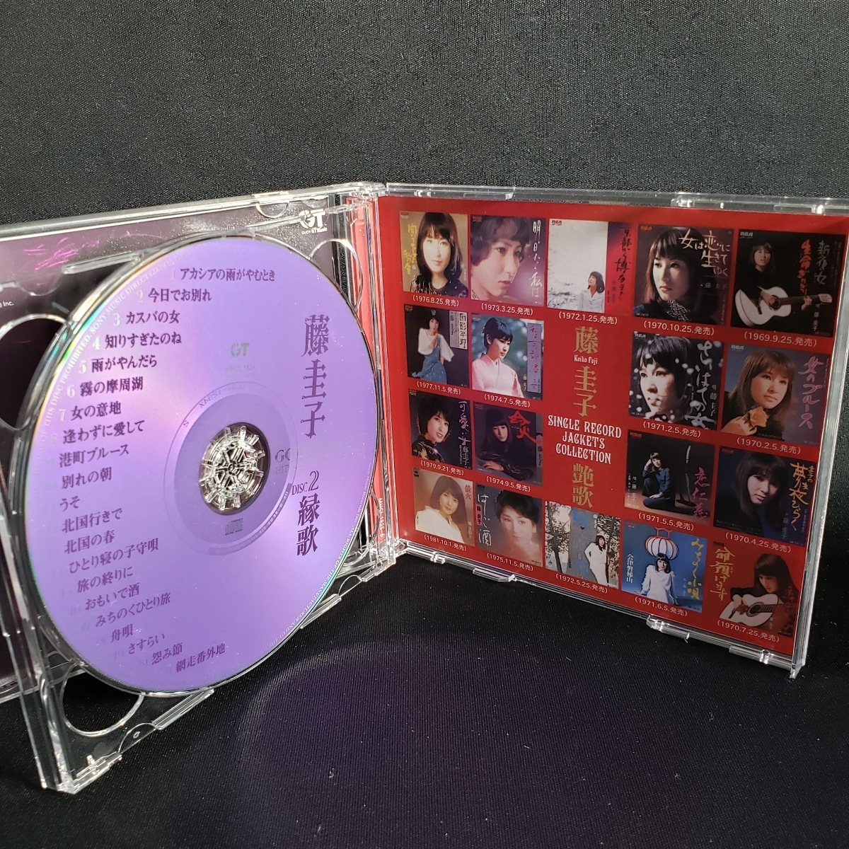 美品 藤圭子 艶歌と縁歌 ゴールデン ベスト ヒット&カバー コレクション CD2枚組 全42曲_画像4