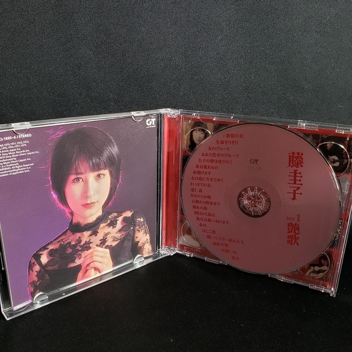 美品 藤圭子 艶歌と縁歌 ゴールデン ベスト ヒット&カバー コレクション CD2枚組 全42曲_画像3