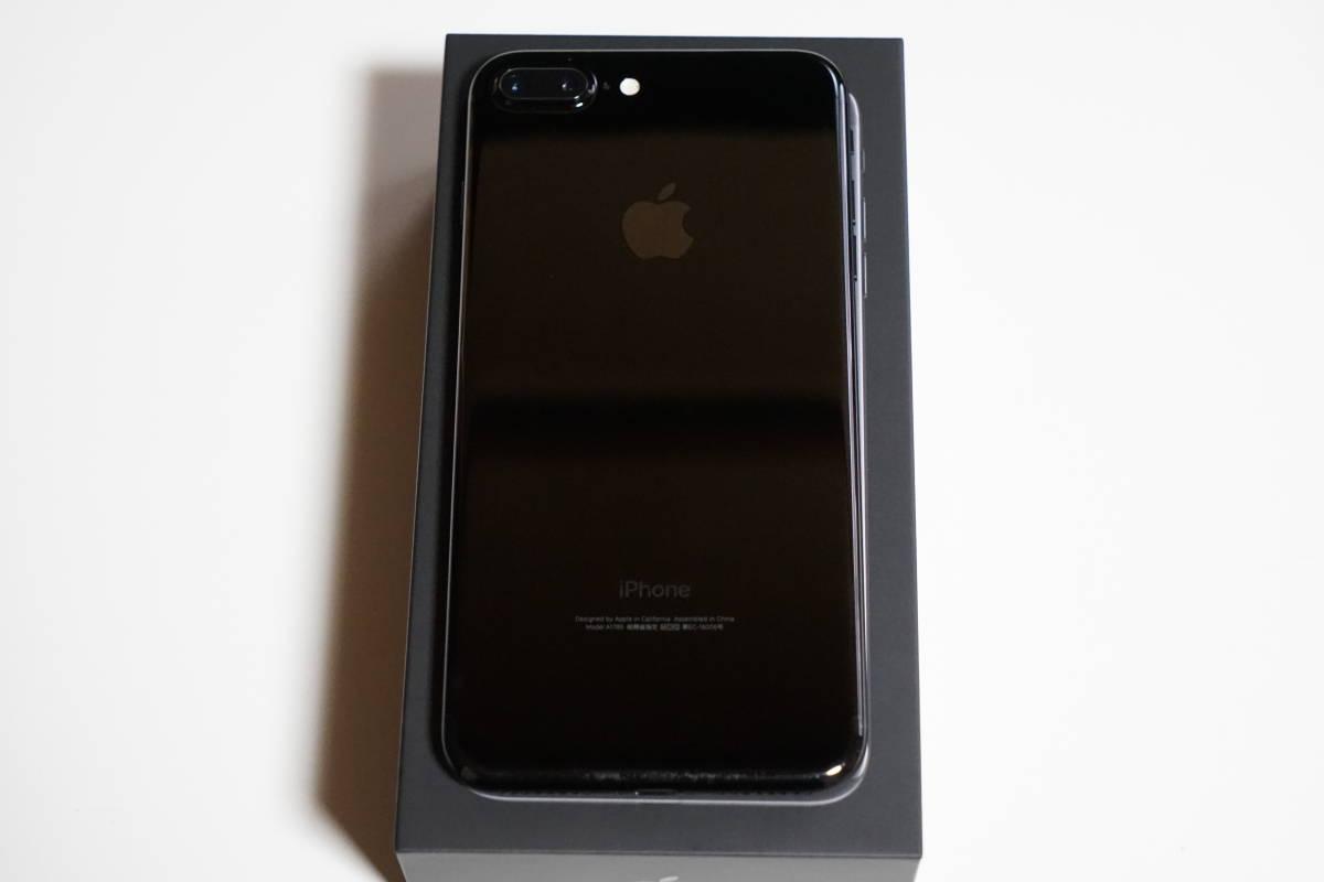iPhone7Plus 256GB ジェットブラック ドコモ_画像3