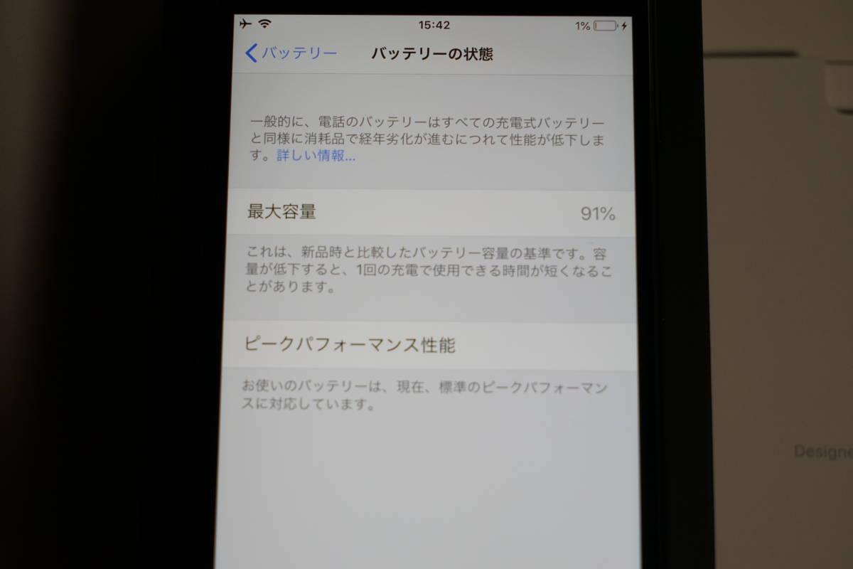 iPhone7Plus 256GB ジェットブラック ドコモ_画像6