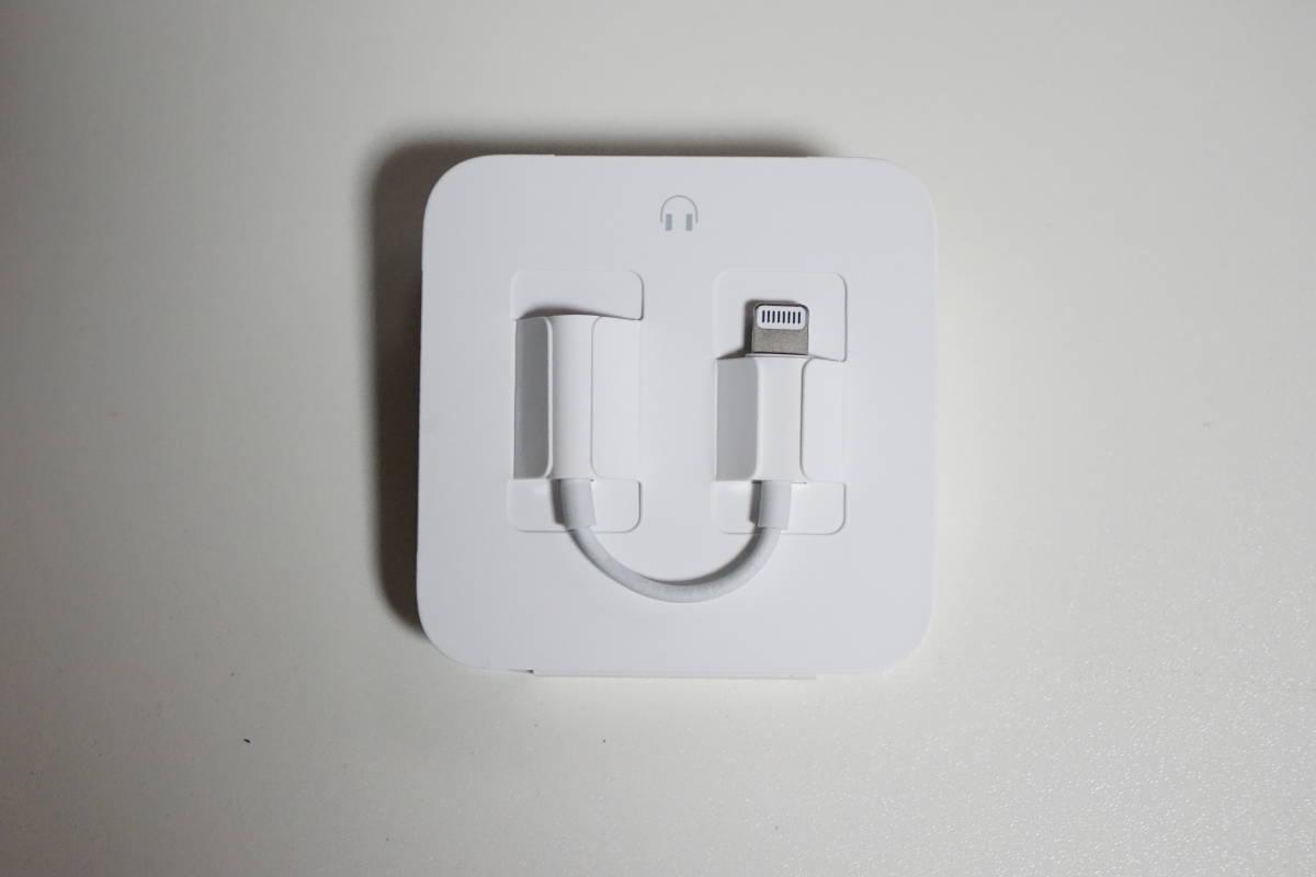 iPhone7Plus 256GB ジェットブラック ドコモ_画像9