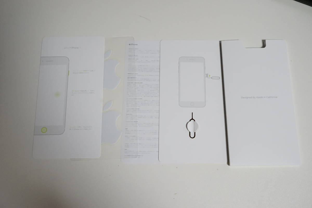 iPhone7Plus 256GB ジェットブラック ドコモ_画像10