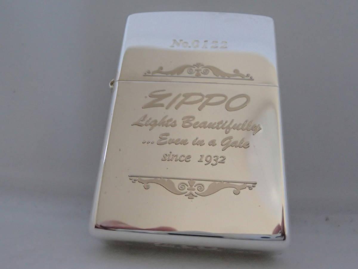 A-7 ジッポーロゴ入り シルバー10ミクロン塗装 Zippo/ジッポーオイルライター 未使用_画像2
