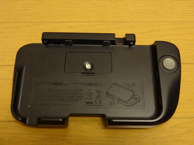 ニンテンドー3DS LL NEWスーパーマリオブラザーズ2パック 中古 おまけつき_画像6