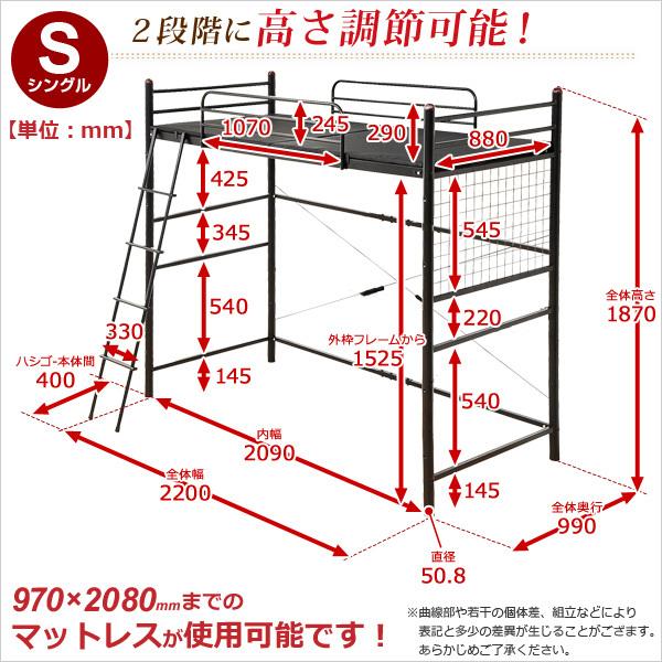 высота регулировка возможный очень толстый труба loft спальное место одиночный
