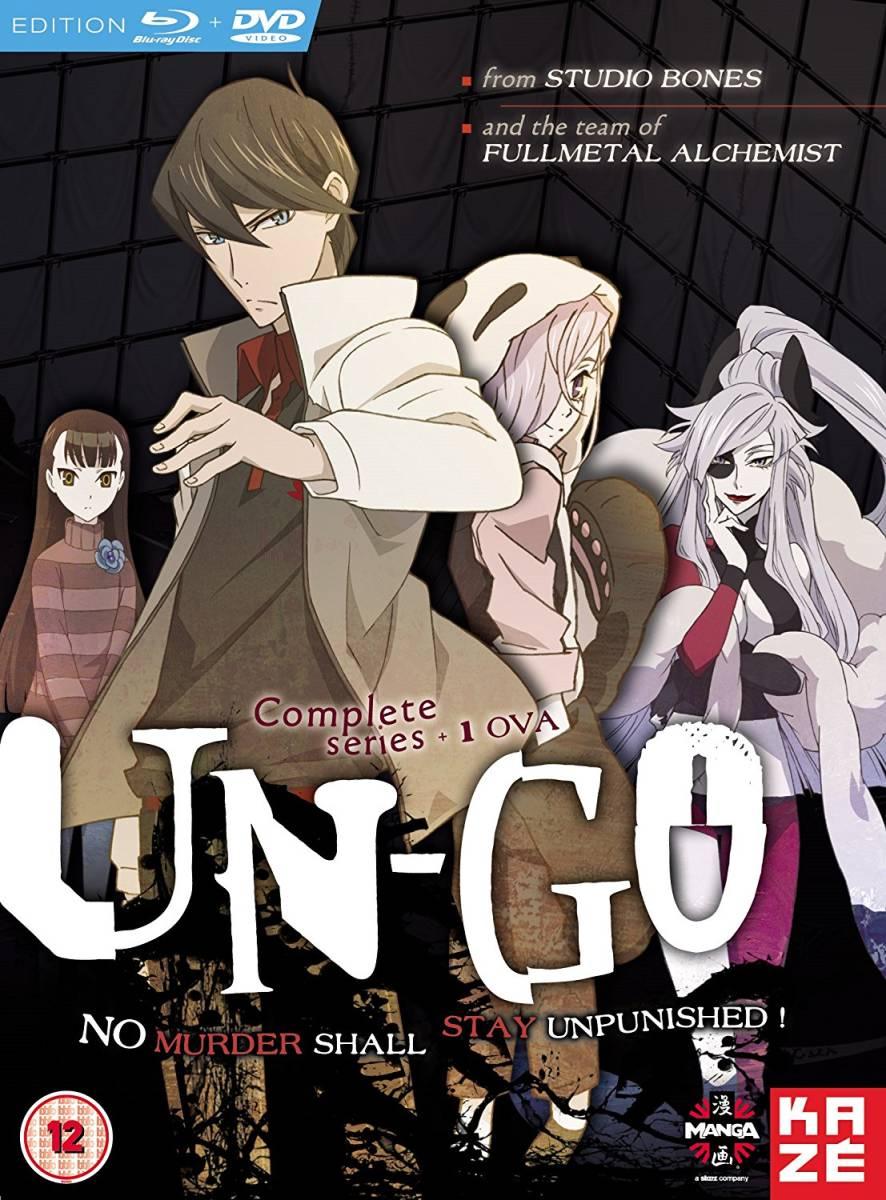 即日発送 新品 UN-GO アンゴ DVD BD 全11話 劇場版_画像1