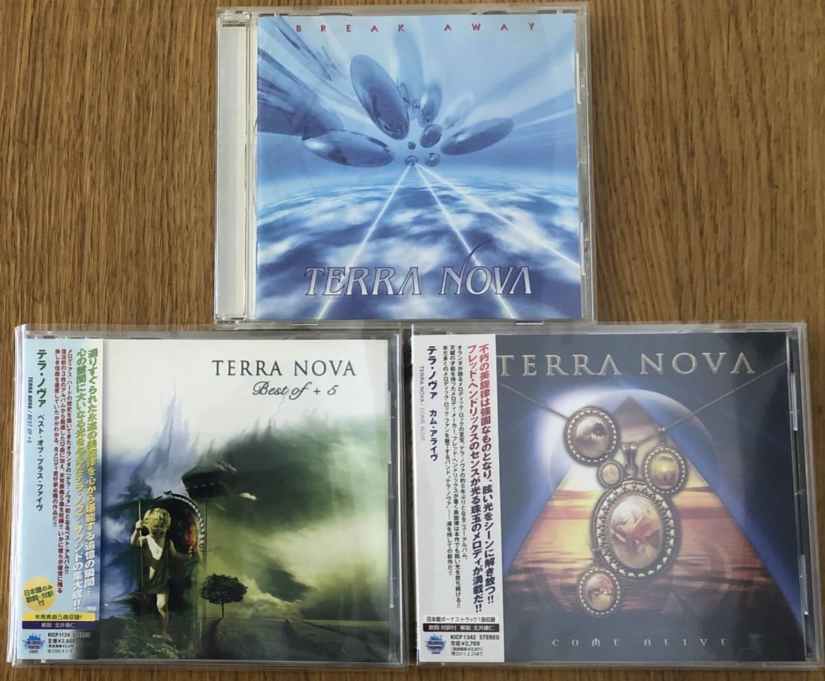 TERRA NOVA CD3枚セット
