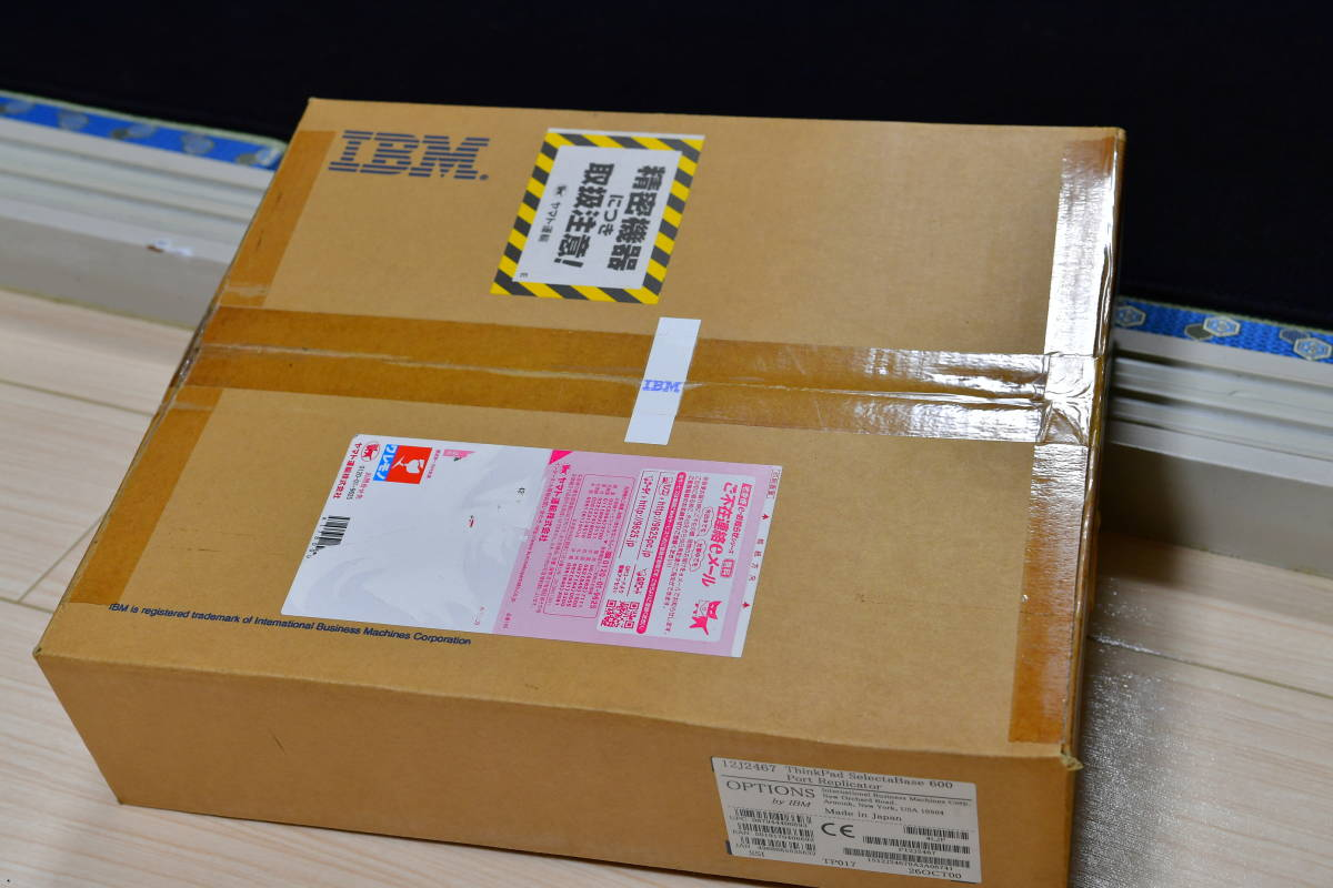 【希少な未開封未使用品】IBM Thinkpad 600シリーズ セレクトベース ポートリプリケーター_画像1