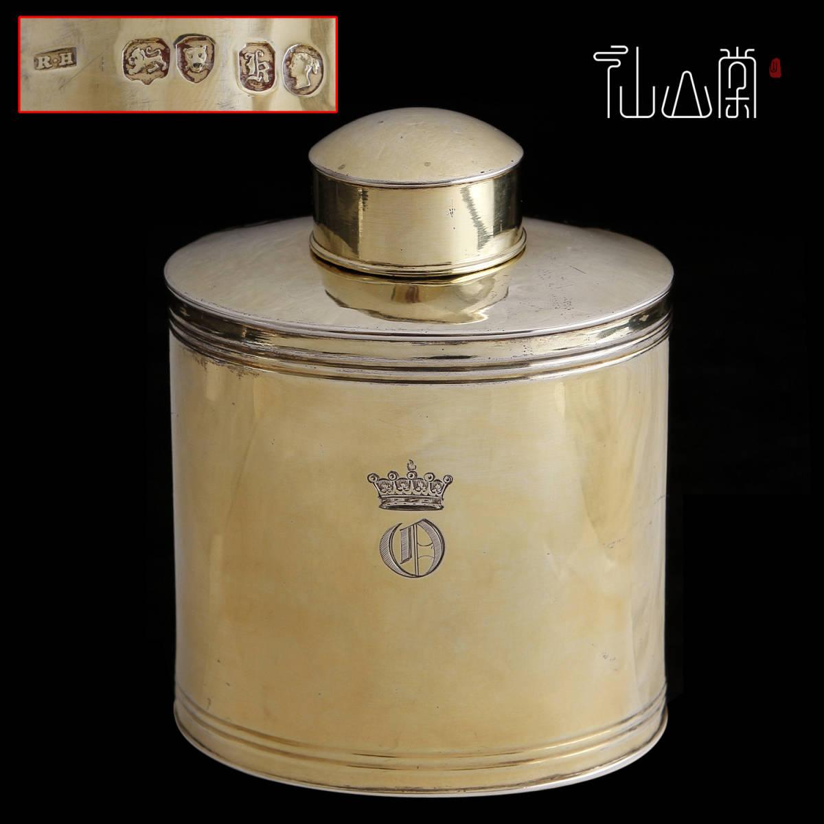 【19W360174】イギリス 1865年 王家の紋章付き 銀鍍金 お茶缶 茶筒 美品 置物拍卖