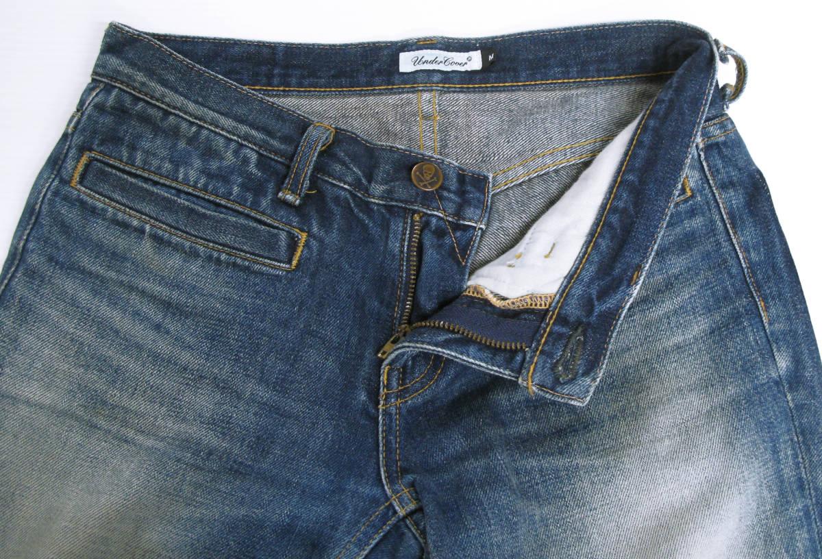 アンダーカバー UNDER COVER:レディース デニム M ( ジーンズ クラッシュデニム denim jeans_画像4