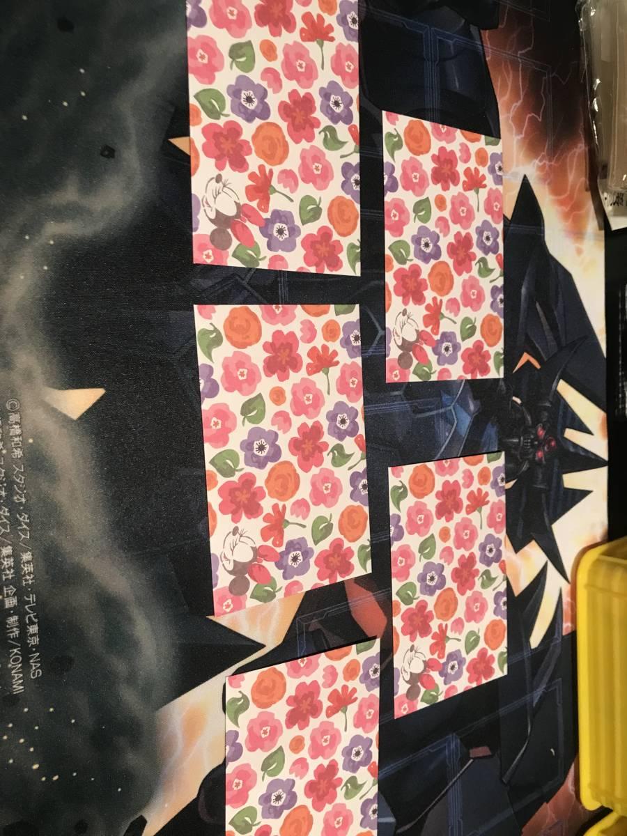 遊戯王1円売り切り~ ①ブルーアイズホワイトドラゴン レリーフ ホーリーナイトドラゴン 5パック限定_画像2