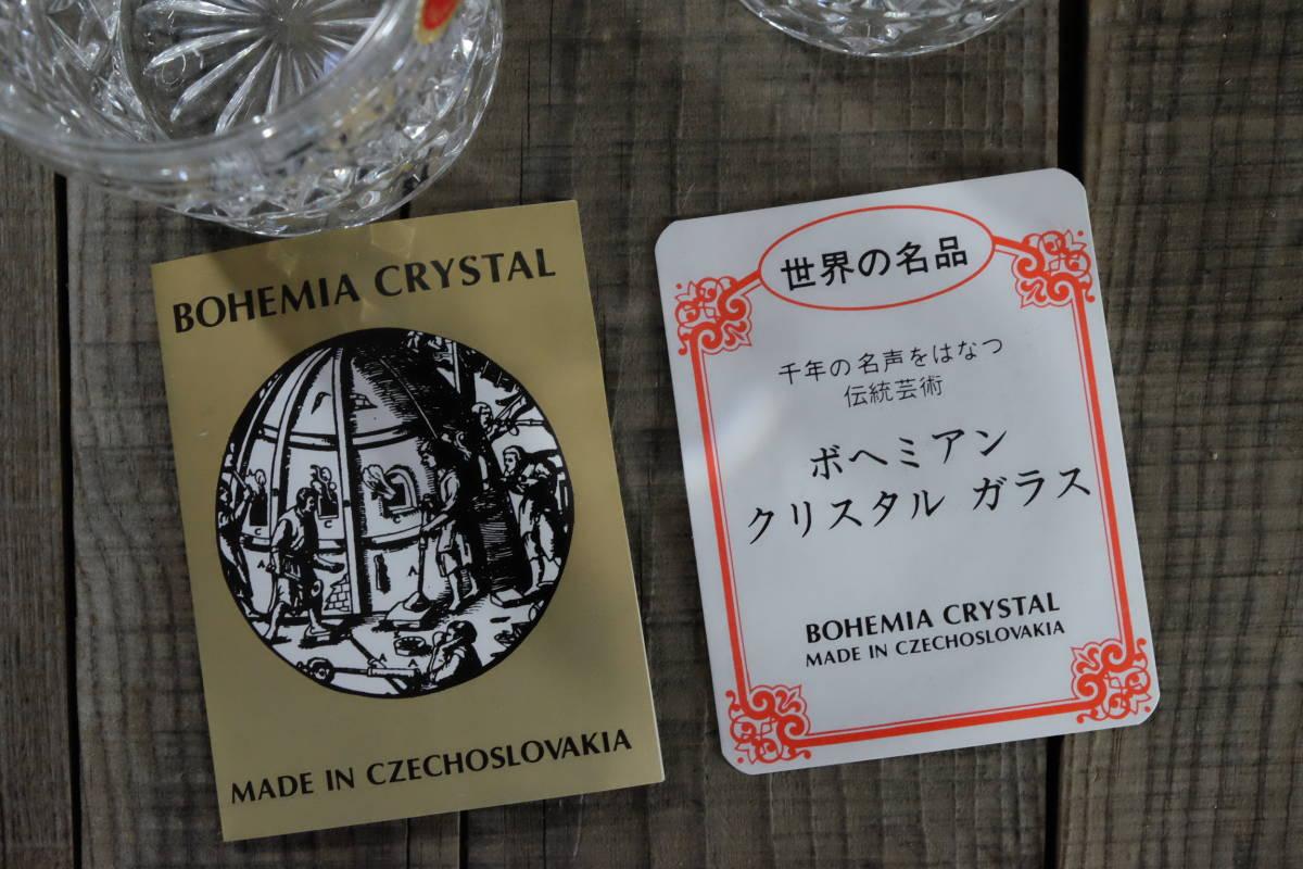 ボヘミアクリスタル ロックグラス 5客 未使用箱入  オールドファッショングラス タンブラー ウイスキー 水割り _画像9