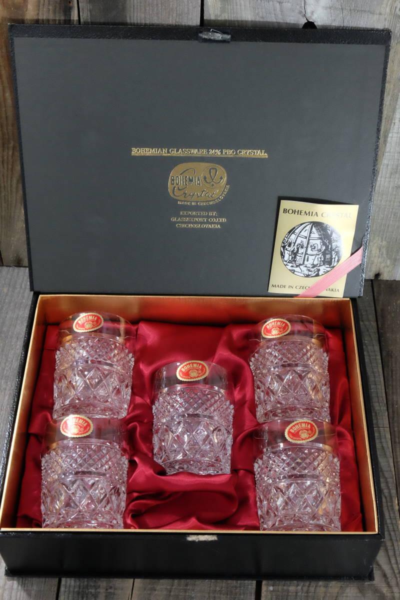 ボヘミアクリスタル ロックグラス 5客 未使用箱入  オールドファッショングラス タンブラー ウイスキー 水割り 