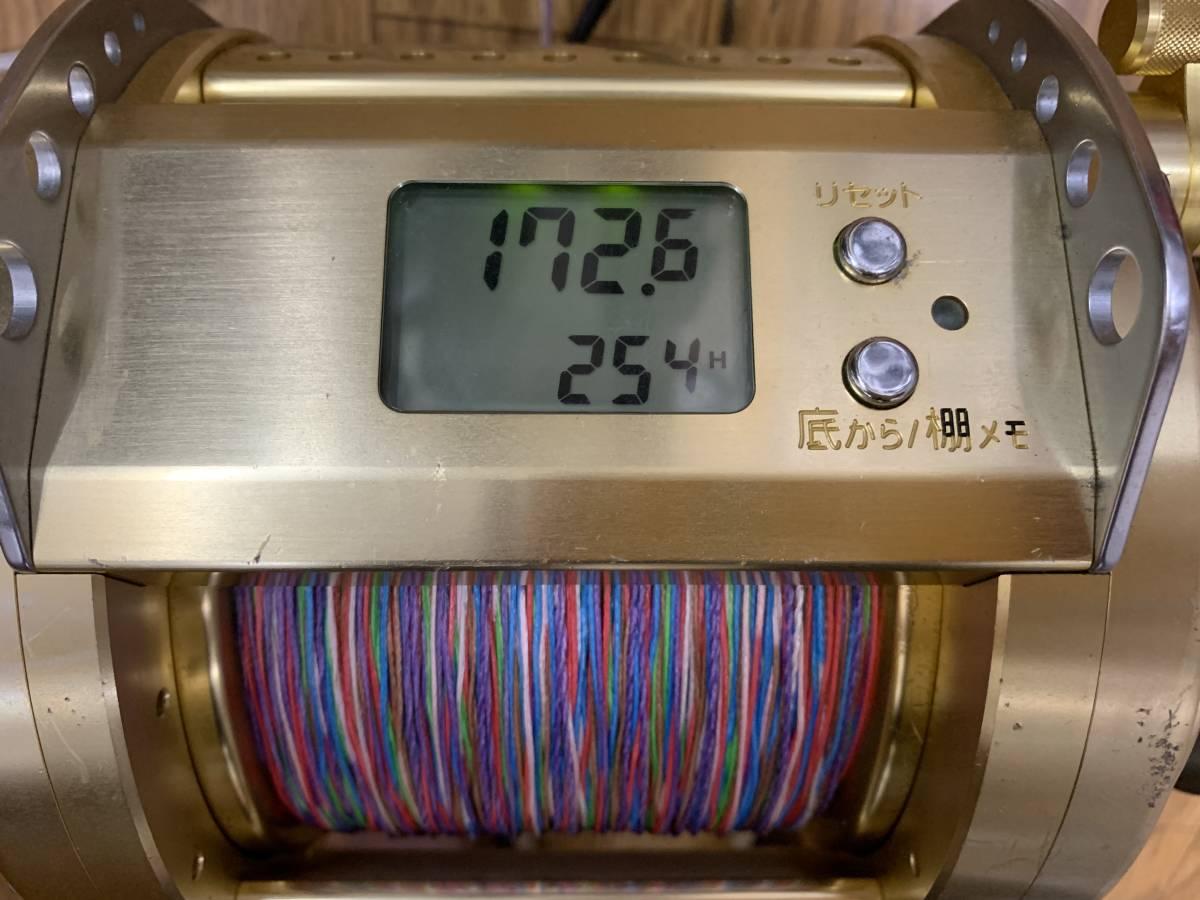 ■■中古■ダイワ/マリンパワー3000 12V   大型電動リール_画像10