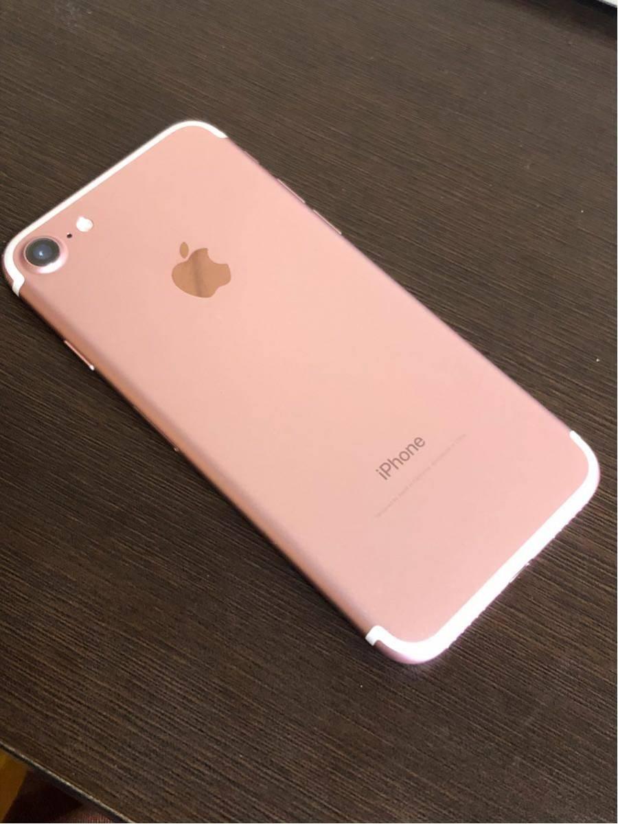 良品・ 海外版SIMフリー・Apple iPhone 7 128gb・ローズゴールド・安心・一括購入・外国でも使用可・