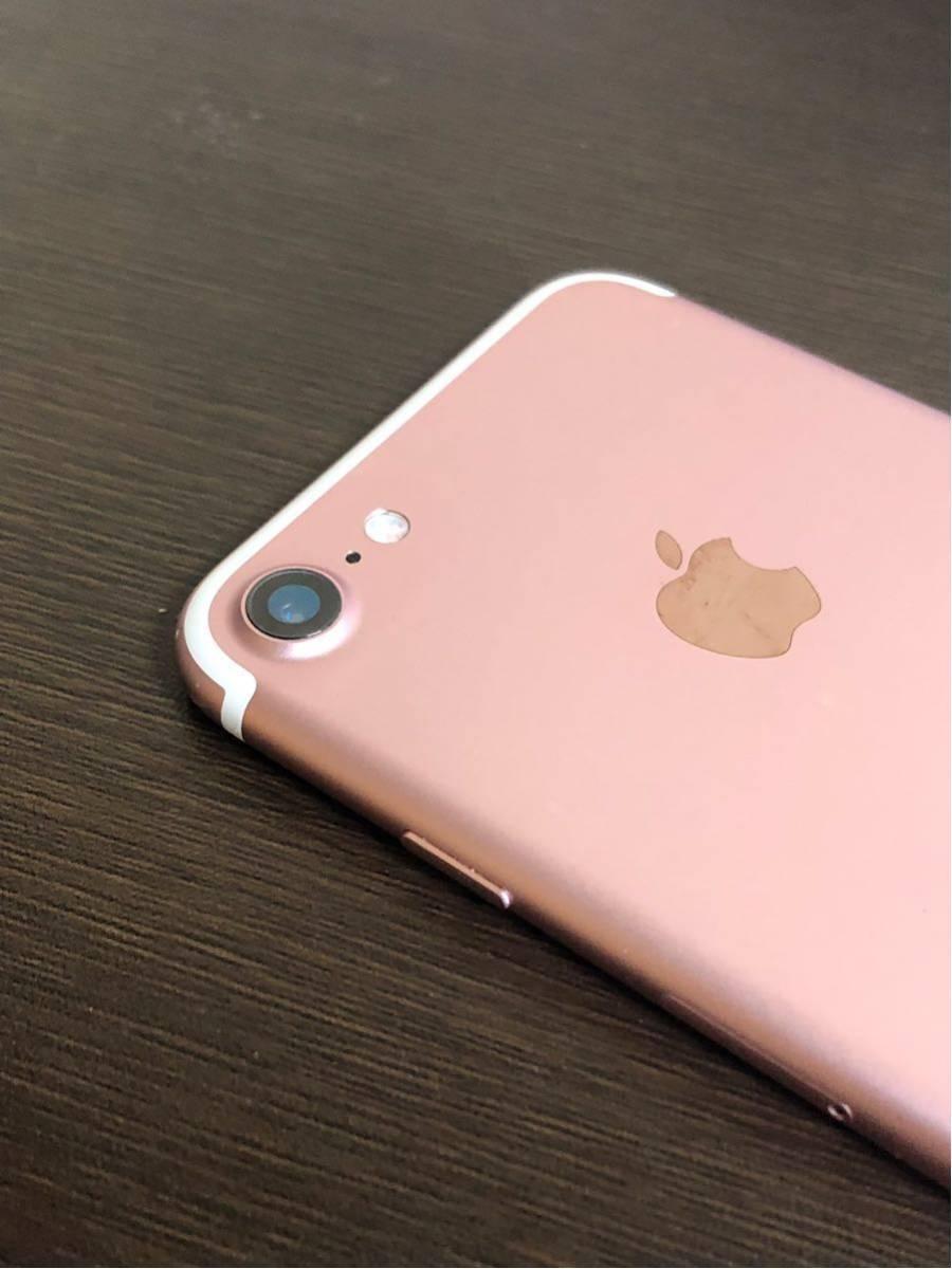 良品・ 海外版SIMフリー・Apple iPhone 7 128gb・ローズゴールド・安心・一括購入・外国でも使用可・_画像6